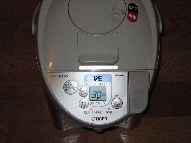 タイガー 電気まほうびん とく子さん 3L PVW-A300 お湯を沸かす