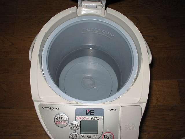タイガー 電気まほうびん とく子さん 3L PVW-A300 2時間経過後 内容器 の 1/3 (三分の一) まで水を入れ、フタを閉める