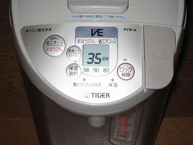タイガー 電気まほうびん とく子さん 3L PVW-A300 お湯を沸かす(90 保温)
