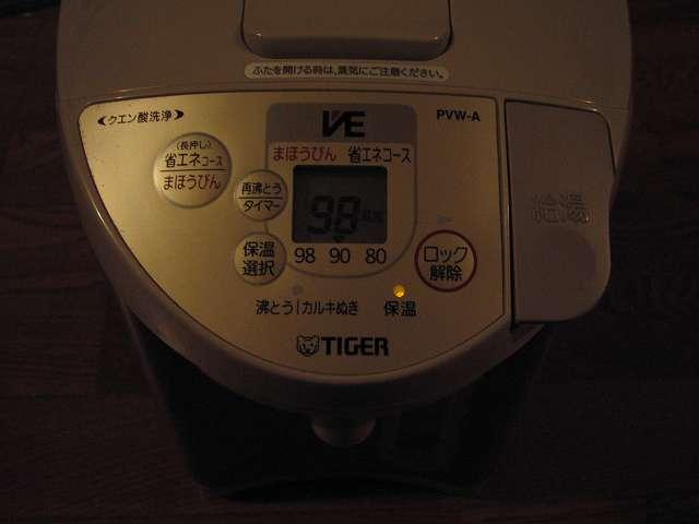 タイガー 電気まほうびん とく子さん 3L PVW-A300 2~3時間経過後、電動給湯してお湯(クエン酸の液)を全部注ぎ口から出して捨てる