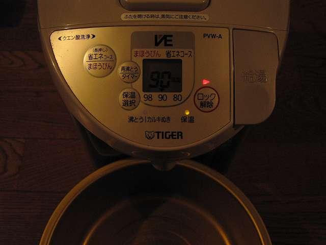 タイガー 電気まほうびん とく子さん 3L PVW-A300 ヤケドに注意しながらお湯を捨てる
