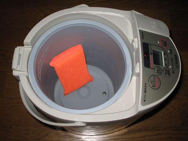 タイガー 電気まほうびん とく子さん 3L PVW-A300 電気ポットが冷めたらスポンジで水洗い