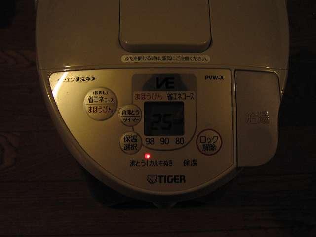 タイガー 電気まほうびん とく子さん 3L PVW-A300 いつも通り水を沸かす