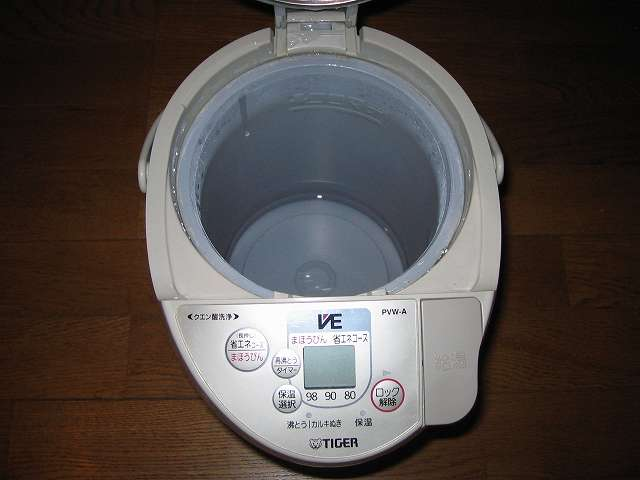 タイガー 電気まほうびん とく子さん 3L PVW-A300 内容器汚れチェック