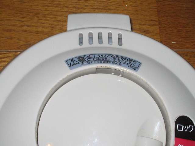 タイガー 電気まほうびん とく子さん 3L PVW-A300 押し板すき間の汚れ