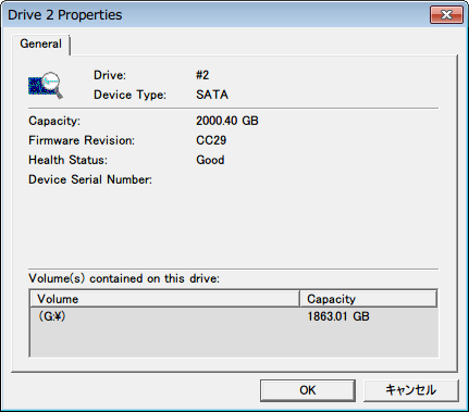 Western Digital Data Lifeguard Diagnostic v1.27 Drive (数字) Properties 画面