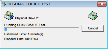 Western Digital Data Lifeguard Diagnostic v1.27 QUICK TEST テスト中