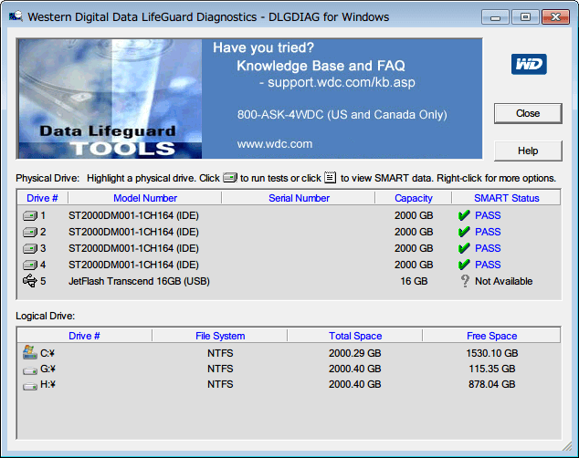 Western Digital Data Lifeguard Diagnostic v1.27 起動