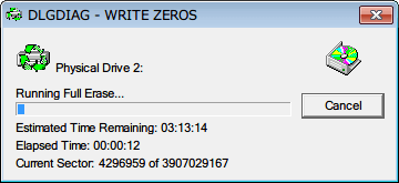 Western Digital Data Lifeguard Diagnostic v1.27 WRITE ZEROS - FULL ERASE 中
