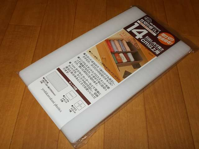 吉川国工業所 ST-05 サッと取出し 仕切板 L ホワイト 購入