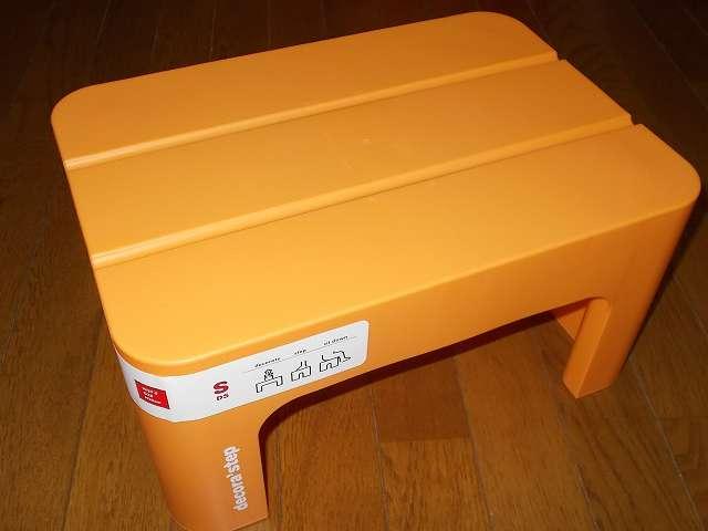 デコラステップ S オレンジ DS-SOR 購入