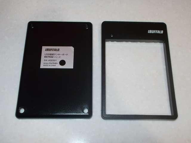 iBUFFALO テンキーボード USB接続 19mmピッチ ブラック BSTK02BK クリーニング&コーティング、テンキーボードケースを無水エタノールとキムワイプできれいにしたあと、アーマオールで仕上げ