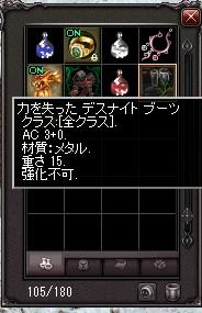 20170825150759e39.jpg