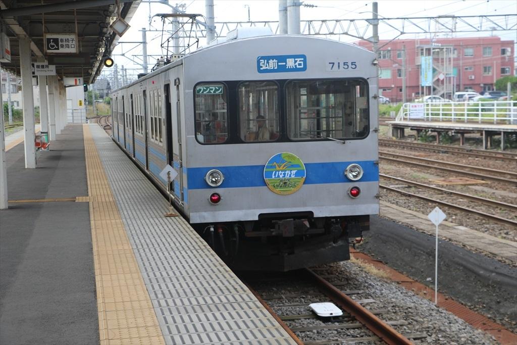 弘南線7000系