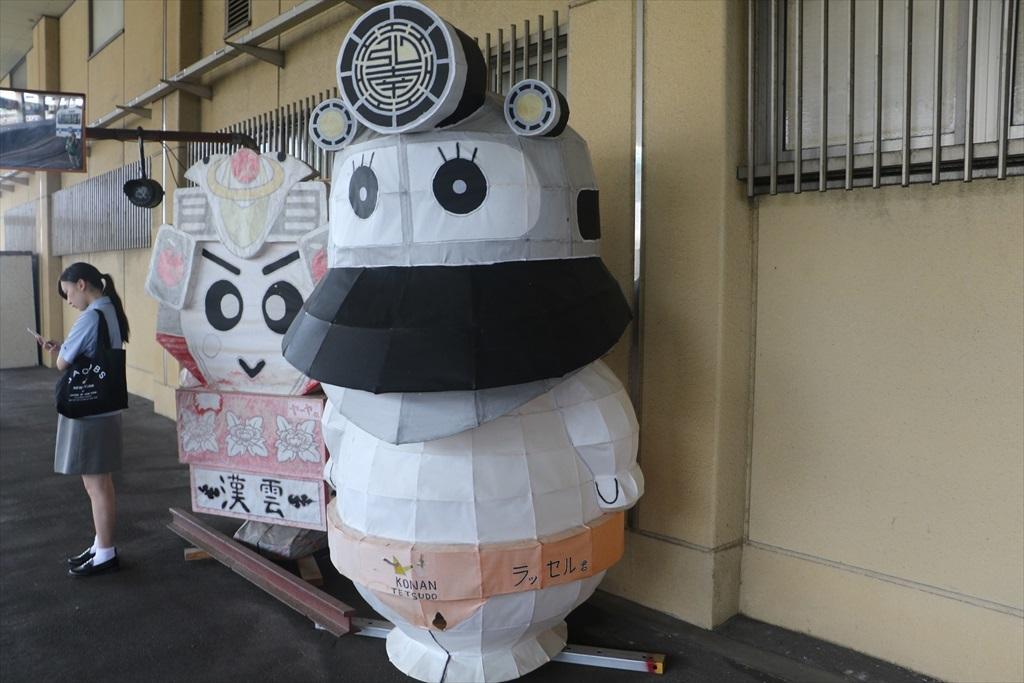 弘南鉄道のマスコット・キャラクターかな