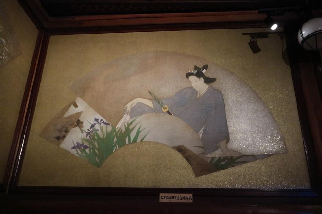 鏑木清方の絵_3