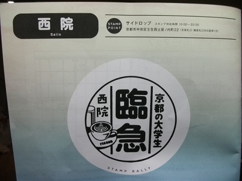 hk-qurulii-11.jpg