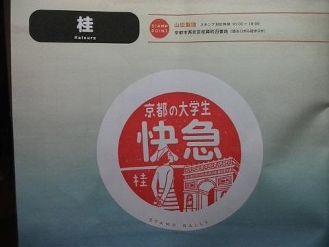 hk-qurulii-6.jpg