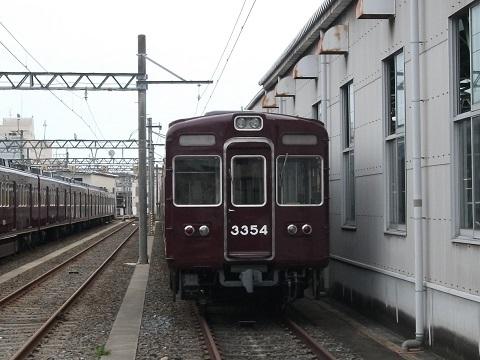 hk3354-3.jpg