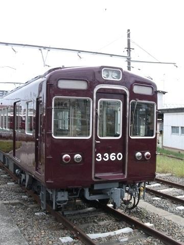 hk3360-3.jpg