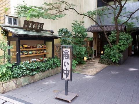 aichiyacurryudon02.jpg