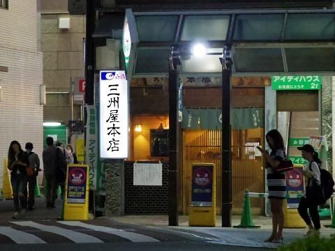 bankasanshu01.jpg