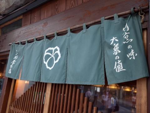 bankasanshu18.jpg