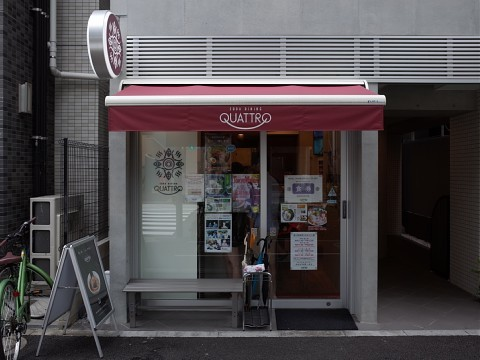 quattronatsu02.jpg