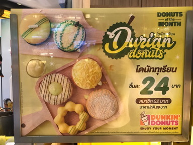 Donut Durian (6)