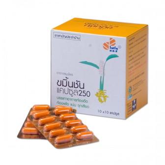 Turmeric in capsule