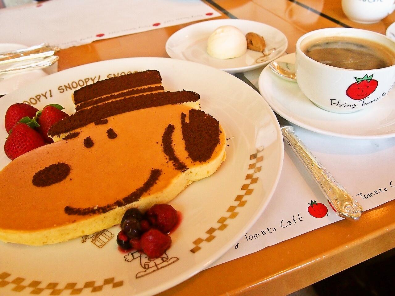 foodpic7821403.jpg