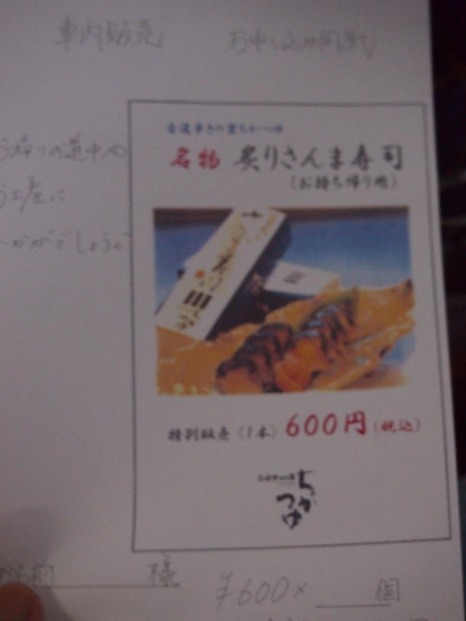 s-P1014037.jpg