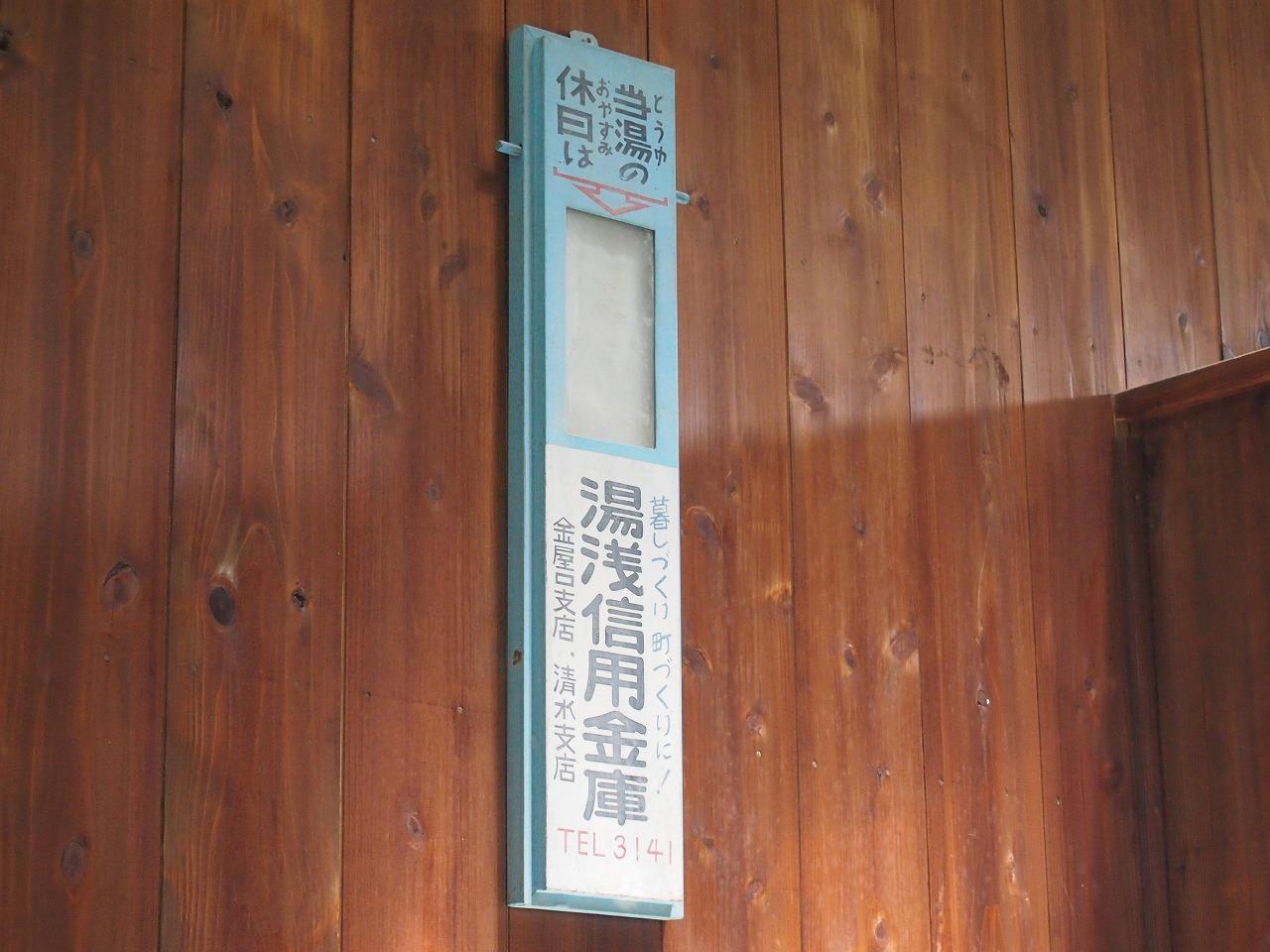 s-P1014762.jpg