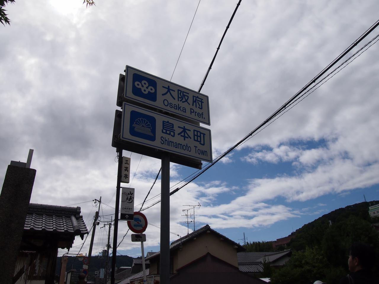 s-P1015110.jpg