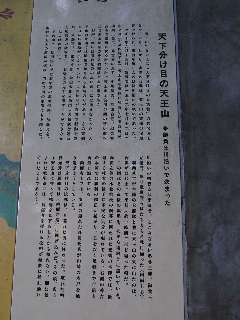 s-P1015302.jpg