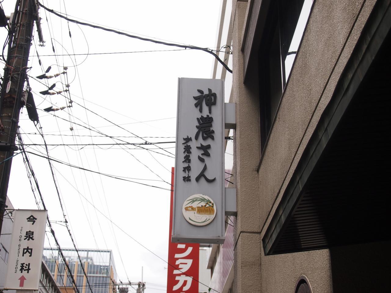s-P1015593.jpg
