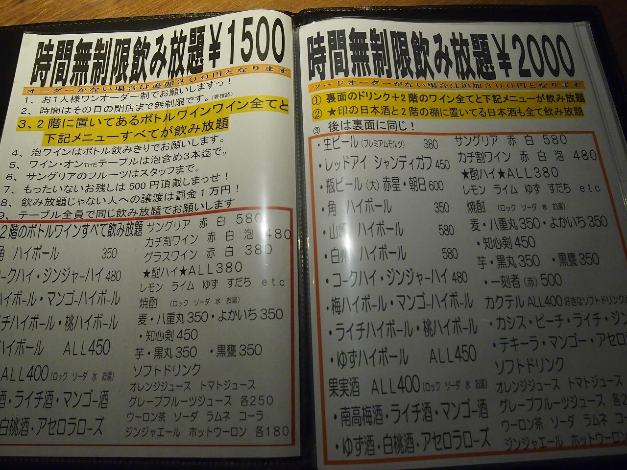 s-P1016659.jpg