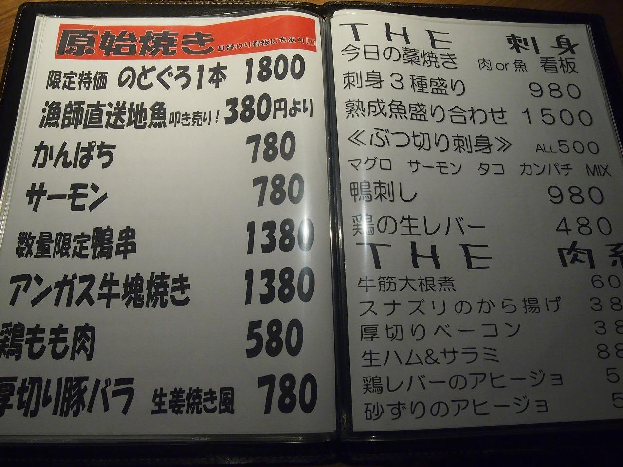 s-P1016662.jpg