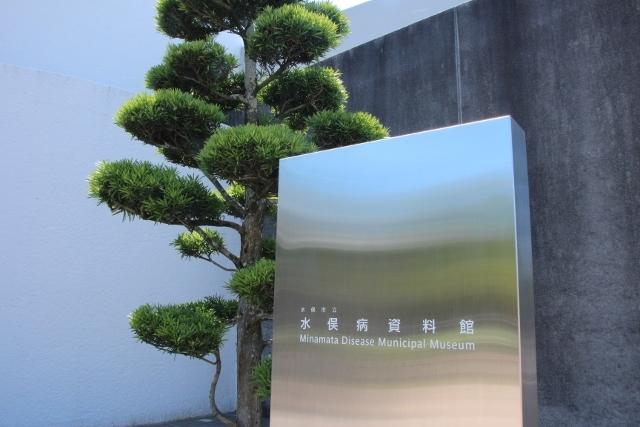 2017_7_30B (水俣) (1)