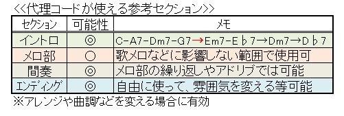 20170804141330aec.jpg