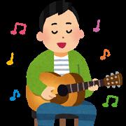 音楽(弾き語り