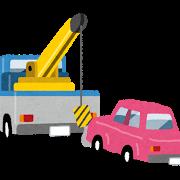 自動車(レッカー移動