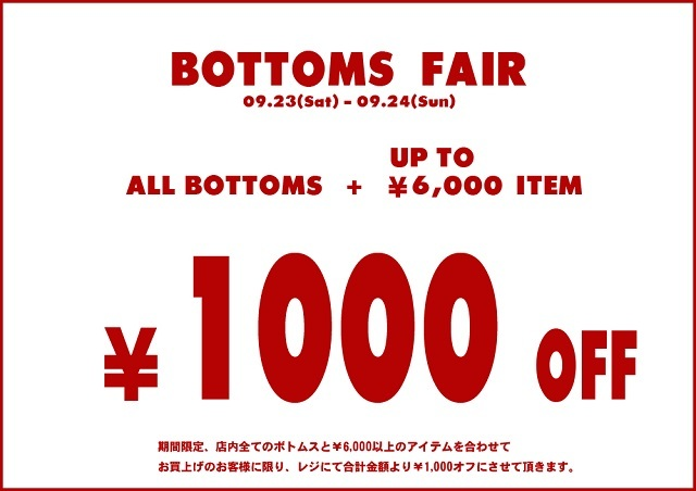 BOTTOMS-FAIR.jpg