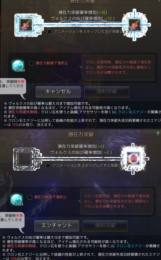201708051325149c4.jpg