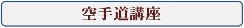 繝舌リ繝シ・育ゥコ謇矩%隰帛コァ・雲convert_20170915134918