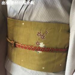 karutamusubi3