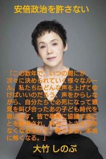 2017大竹しのぶ