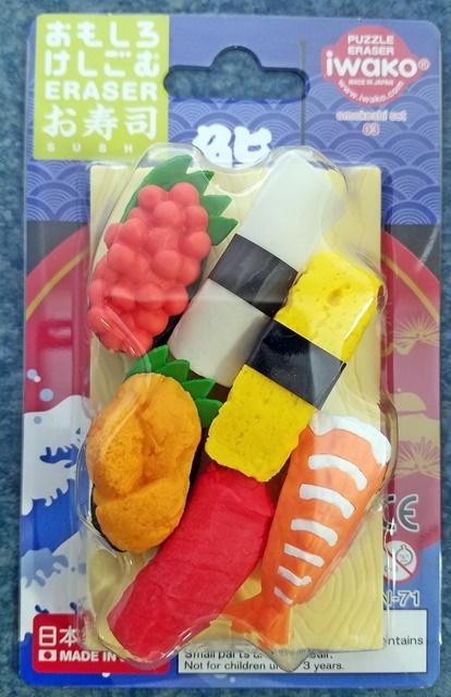 寿司玩具2