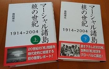 IMG_20170806_165959.jpg