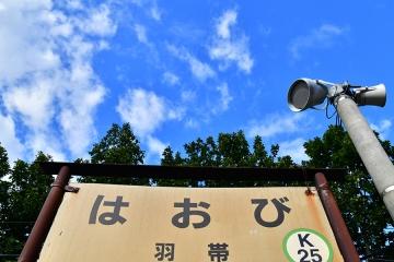 北海道201709(1)